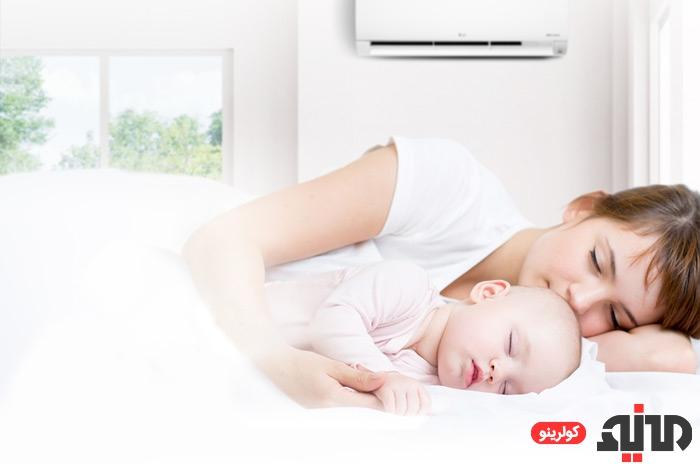 فناوری مهم جهت آسایش در خانه