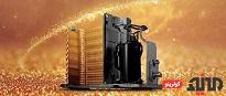 فناوری رادیاتور آبی و طلایی در کولر